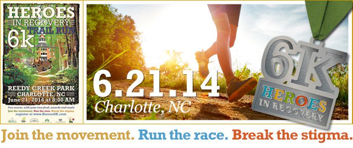 Charlotte Heroes 6K Trail Run header